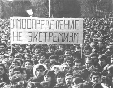 http://www.karabakh-online.narod.ru/Artsakh.files/image004.jpg
